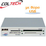 CARD READER 144 CR COLTECH 3,5'' ALL-IN 2.0 ΕΞΩΤΕΡΙΚΗ