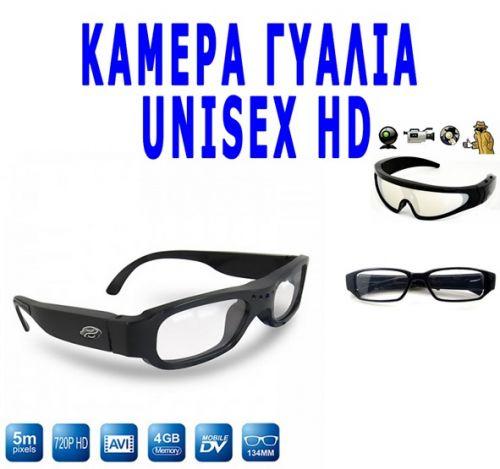 59c5e34262 OEM Spy camera - Κρυφή Κάμερα γυαλιά μυωπίας με dvr αυτόνομο καταγραφικό  τύπου unisex